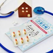 訪問看護専任看護師
