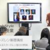 スヌーズレン基礎講座 - 産学連携によるスヌーズレン器材の開発 – | 東洋大学