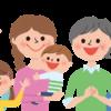 2020年度家族向け発達支援講座|島田療育センター