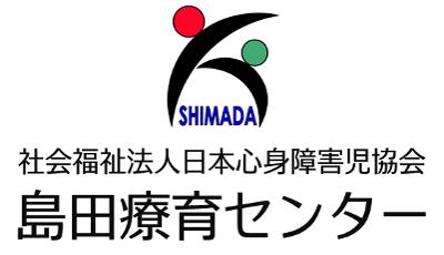 島田療育センターロゴマーク